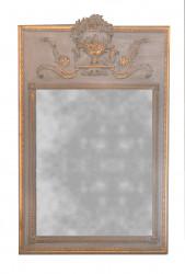 Trumeau Beige Louis XVI