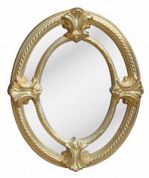 Miroir de forme ovale à Pareclose style Napoléon III - 47 x 57 cm