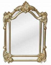 Miroir à pareclose vieil or - 48 x 67 cm